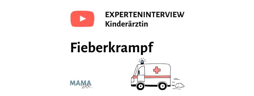 Fieberkrampf und Fieber mit Snježana-Maria Schütt, die-kinderherztin: Experteninterview by Mamadoc